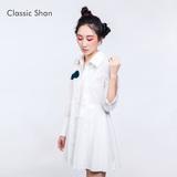 ClassicShan2016年秋季新款衬衫裙